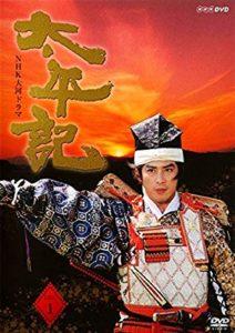1991太平記