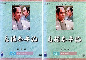 1975元禄太平記